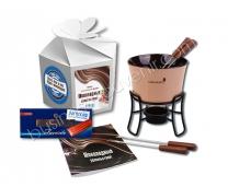 Набор для фондю «Шоколадные удовольствия»