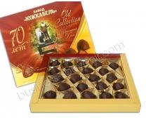 Конфеты «Шоколадный крем», 290 г